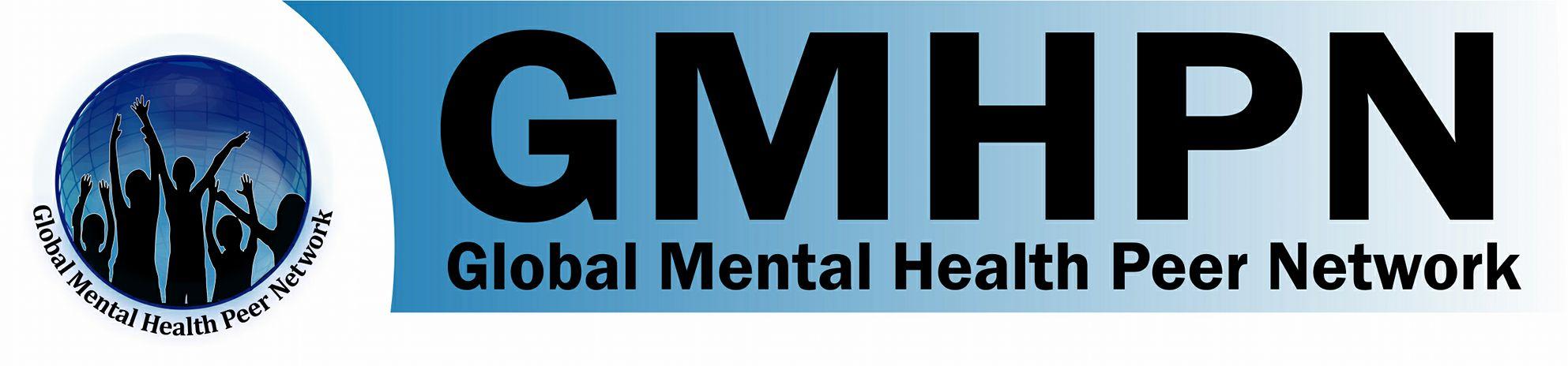 GMHPN Logo